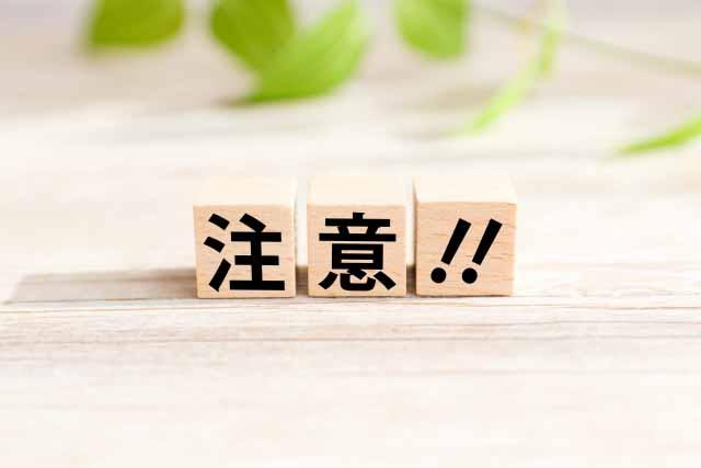 契約書の英語翻訳を翻訳会社に依頼する際の注意点6つ